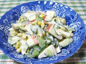 リンゴときゅうりのサラダ